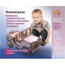 """Конструктор """"Военный джип"""" ТР-05"""
