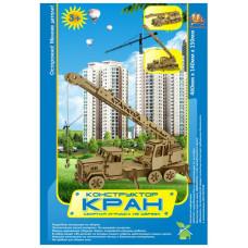 "Конструктор ""Автокран"" ТР-07"