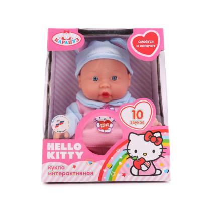"""Пупс """"Карапуз"""" Hello Kitty 24см одежда в асс, 30207-HELLO KITTY"""