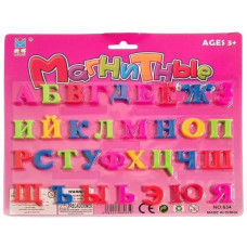 Магнитные буквы на блист. NO.634