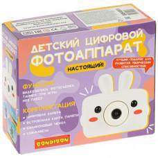 Детский цифровой фотоаппарат «ЗАЯЦ» Bondibon, видео, фотосьемка,  ВВ4861