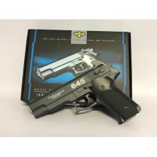 Пистолет пневматически,  K-6