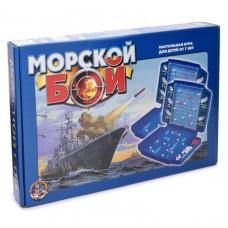 Как и где появилась игра «Морской бой»? Старая версия и современные варианты игры