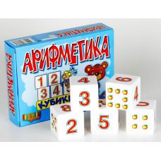 """Кубики """"Арифметика"""" (без обклейки) 12 шт, 00647"""