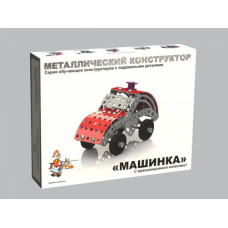 Конструктор металл Машинка 02029P