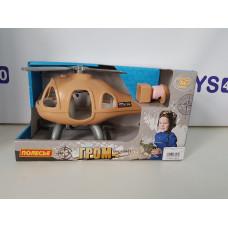 """Вертолёт военный """"Гром-Сафари"""" в/к 67715"""