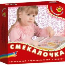 Электровикторина Смекалочка 1031/Д
