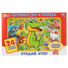 Настольная игра-ходилка Крокодил. (24 карт.). Угадай кто? Умные игры10997