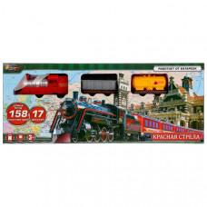 Железная дорога красная стрела 158см, ГРАЕМ ВМЕСТЕ 1801B185-R