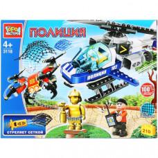 """Конструктор """"воздушная полиция"""", с фигурками и аксесс., 210дет.3118-BL"""