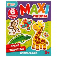 Дикие животные. Макси-пазлы для малышей. 6 пазлов. Умные игры, 90216