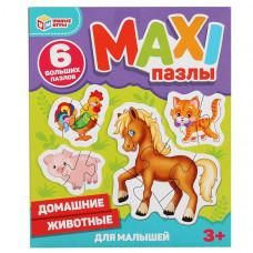 Домашние животные. Макси-пазлы для малышей. 6 пазлов. Умные игры, 90217