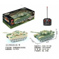 Танк р/у, в ассорт.  A1290261K-W