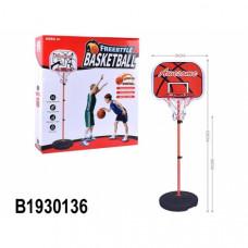 Набор для игры в баскетбол напольн.пласт. 34х120 см, щит 34х30 см, мяч, насос, B1930136