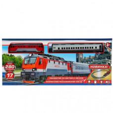Железная дорога 280см, ИГРАЕМ ВМЕСТЕ B806137-R1-3