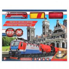 """Железная дорога товарный поезд на бат. ТМ """"ИГРАЕМ ВМЕСТЕ""""  B806137-R3-1"""