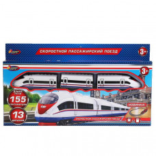 Железная дорога ИГРАЕМ ВМЕСТЕ  C922-H06097-R