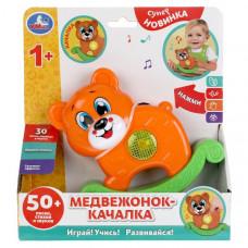 Медвежонок-качалка 50 песен,стихов, Умка HT589-R