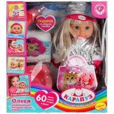 Кукла озвуч БАРБАРИКИ Олеся 30см КАРАПУЗ, RL-8262-W-RU-21