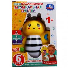 """Музыкальная пчелка Дружинина погремушка """"Умка"""" T116-D3455-R-D1"""