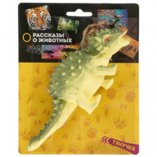Игрушка пластизоль тянучка Играем Вместе динозавр Анкилозавр  W6328-211