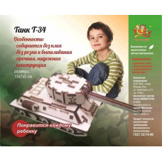 """Конструктор """"Танк Т-34"""" ТР-03"""