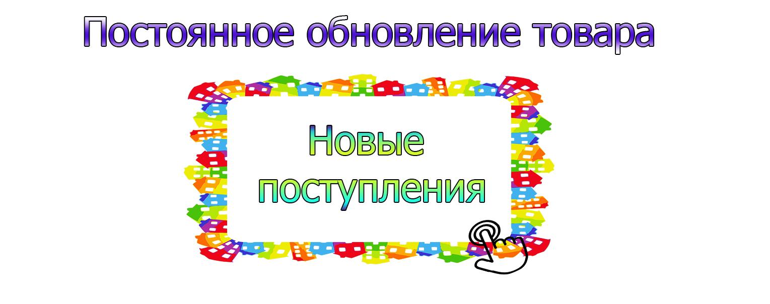 https://toys40.ru/latest
